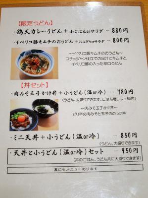 0126-jyoujyou-08-S.jpg
