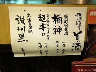 0127-sansyu-03-s-S.jpg
