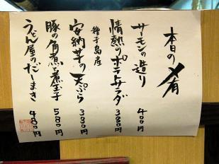 0127-sansyu-04-s-S.jpg