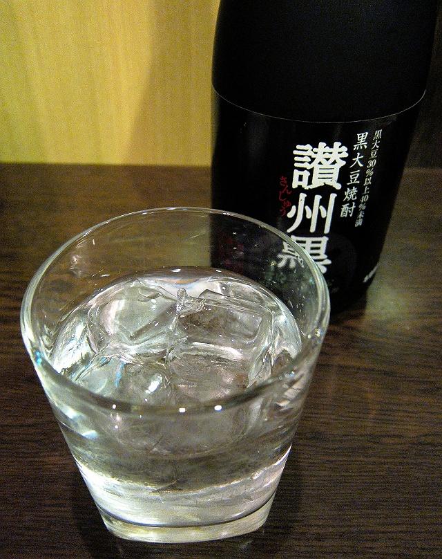 0127-sansyu-07-S.jpg