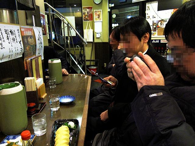0127-sansyu-09-S.jpg
