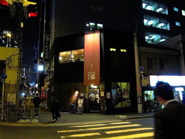 0127-sansyu-16-S.jpg