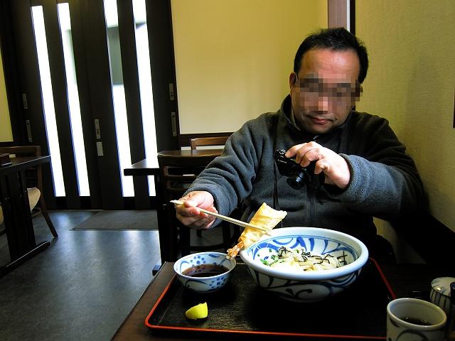 0128-komuginosato-09-S.jpg