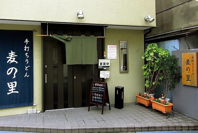 0128-komuginosato-12-S.jpg