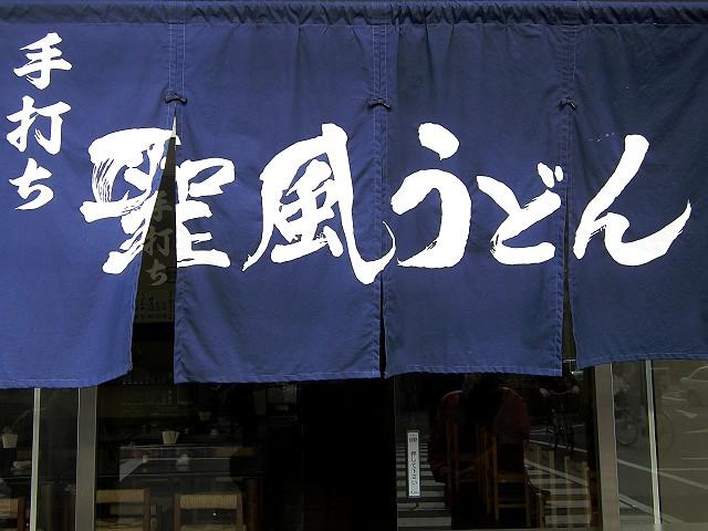 0130-seifu-02-S.jpg