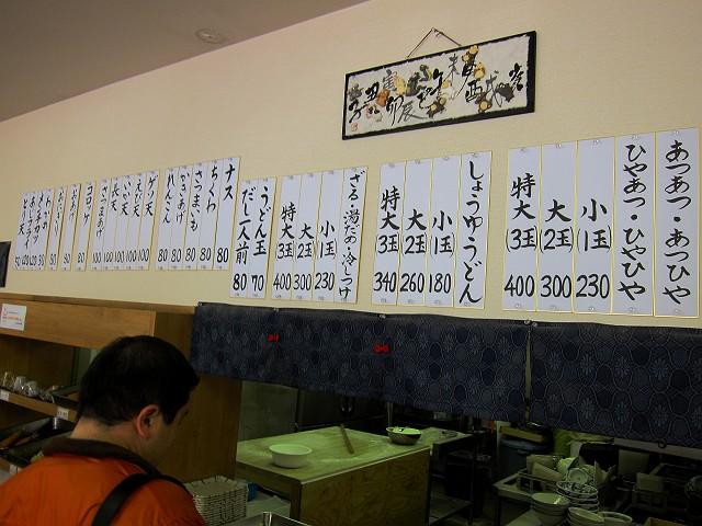 0130-seifu-04-S.jpg