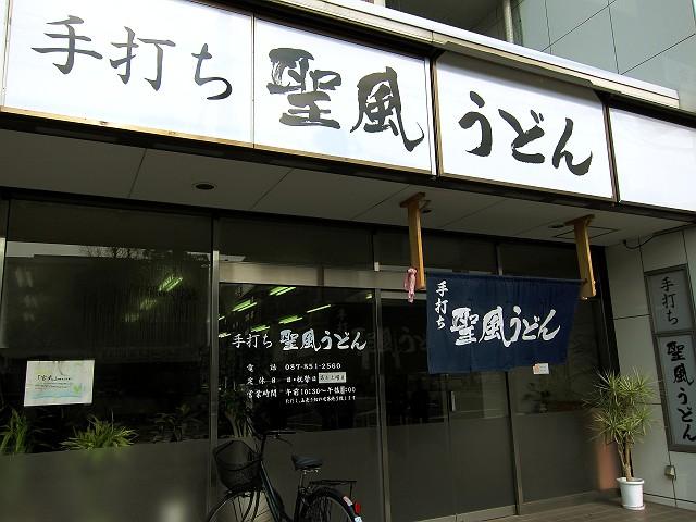 0130-seifu-07-S.jpg