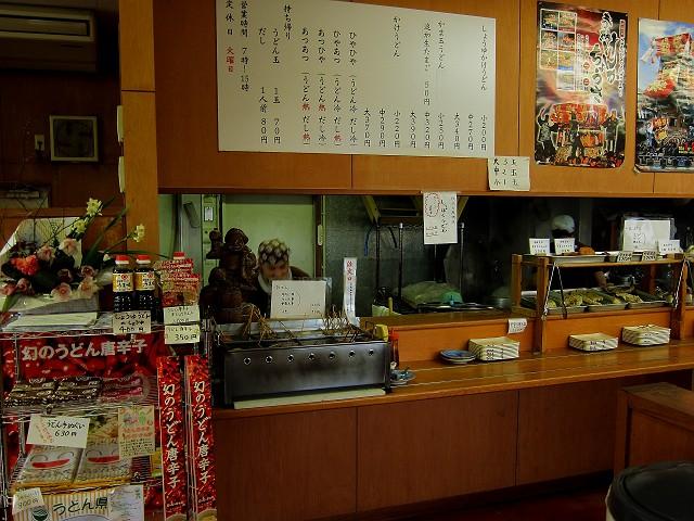 0130-yosiya-08-S.jpg