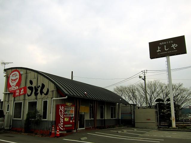 0130-yosiya-14-S.jpg