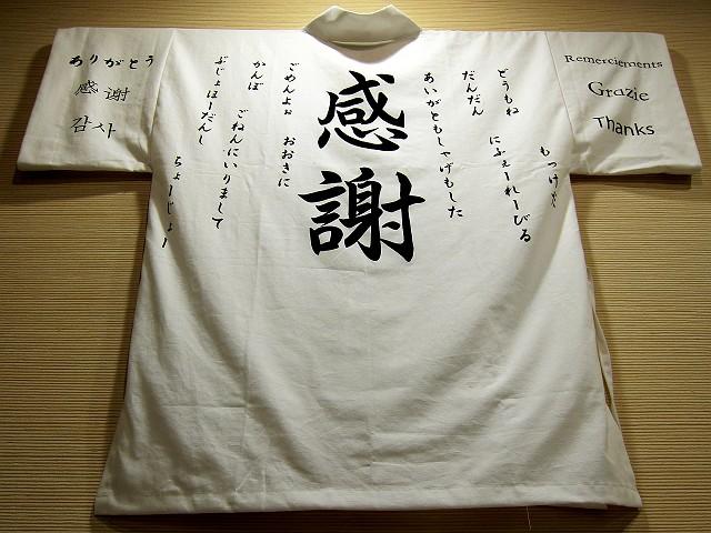 02-1020-asanku-01-S.jpg