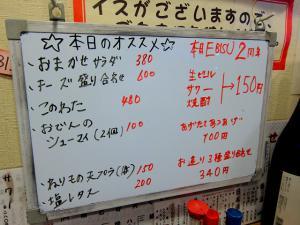 0202-ebisu-04-S.jpg