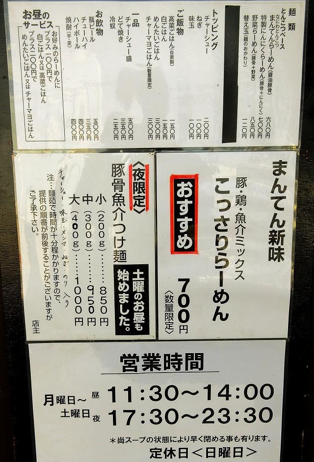 0202-manen-02-S.jpg