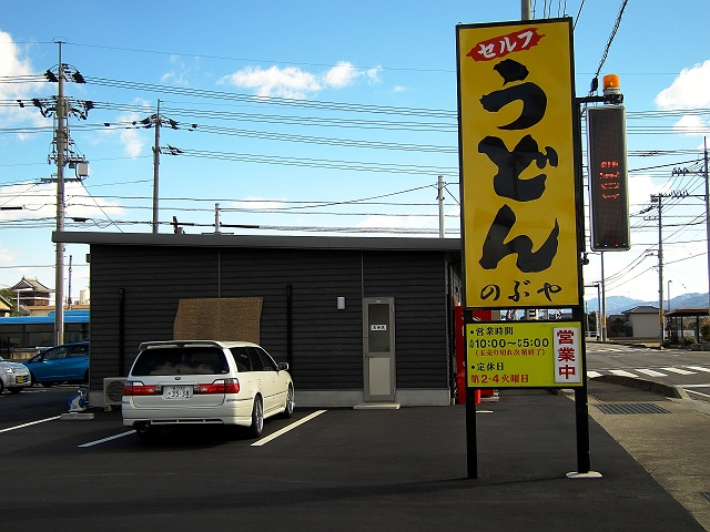 0202-nobuya-03-07-S.jpg