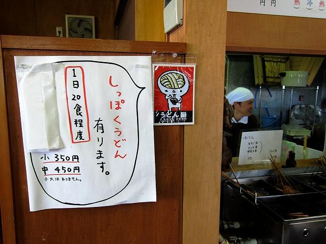 0202-yosiya-06-S.jpg
