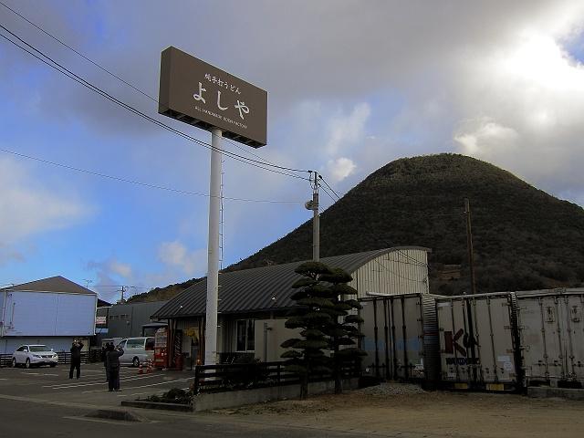 0202-yosiya-09-S.jpg
