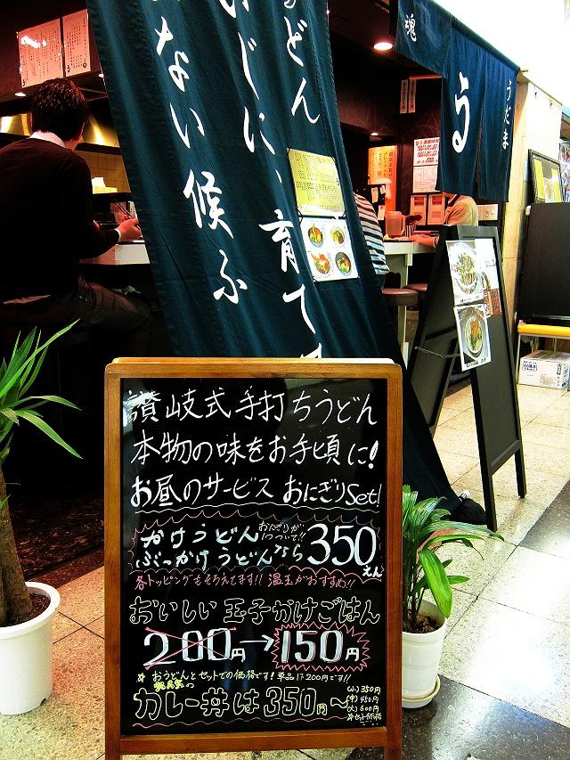 0204-udama-03-S.jpg