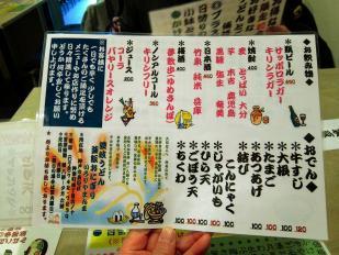 0205-iroriyamanma-08-M-S.jpg