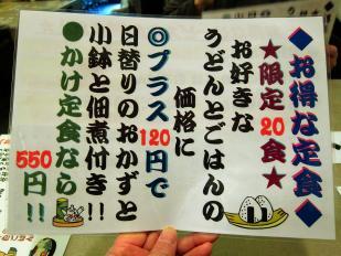 0205-iroriyamanma-09-M-S.jpg