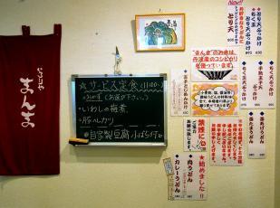 0205-iroriyamanma-11-M-S.jpg
