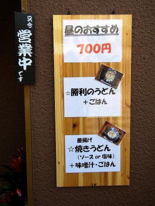 0205-kousien-03-S-S.jpg