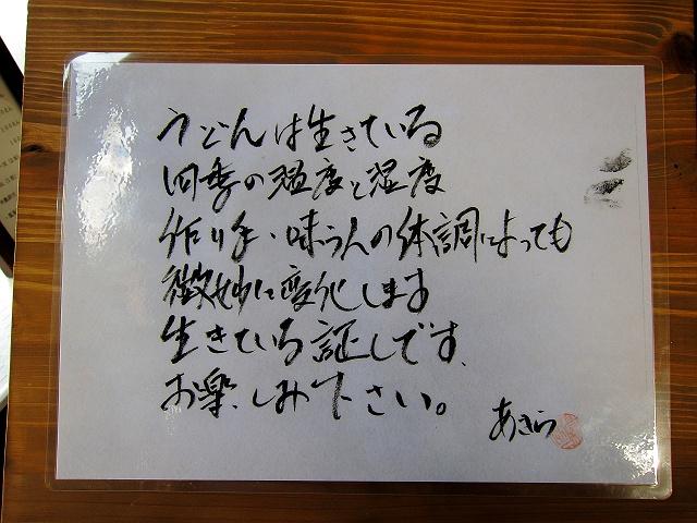 0205-kousien-09-S.jpg
