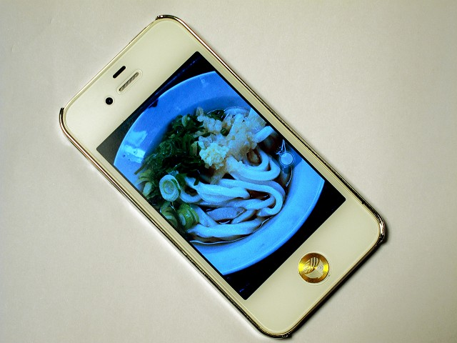 0205-uDhone-05-S.jpg