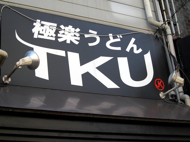 0210-TKU-02-S.jpg