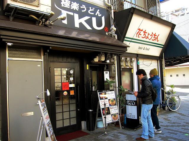 0210-TKU-11-S.jpg