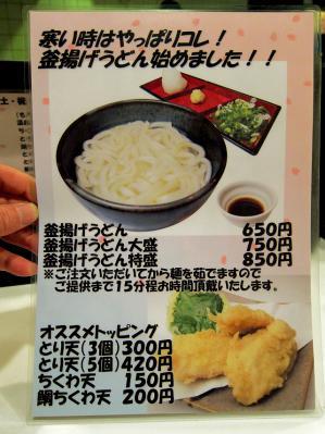 0213-udama-0007-S.jpg