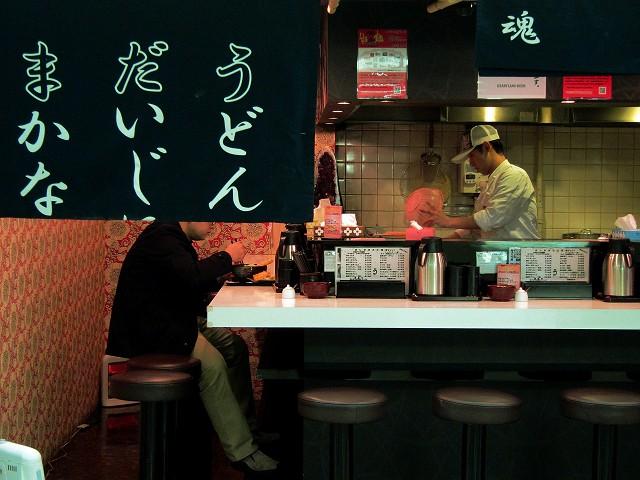 0213-udama-0017-S.jpg