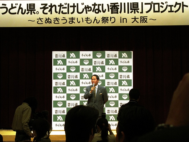 0216-udonken-04-S.jpg