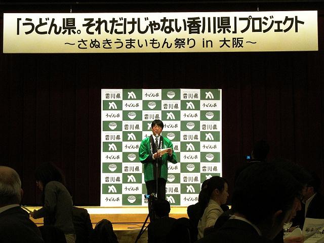 0216-udonken-05-S.jpg
