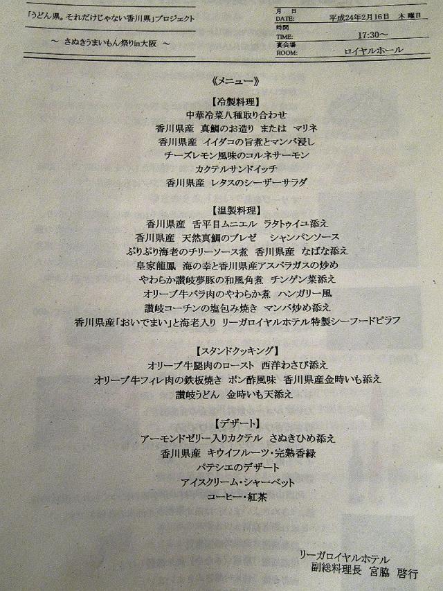 0216-udonken-07-M-S.jpg