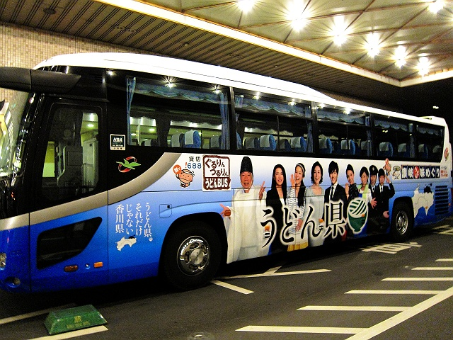 0216-udonken-28-S.jpg