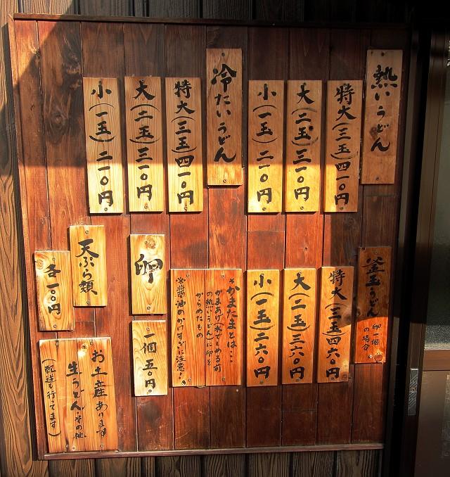 0217-nakamura-05-S.jpg