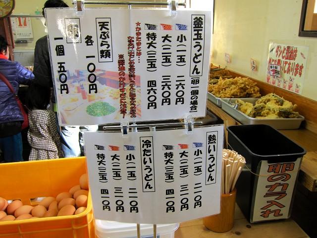 0217-nakamura-07-S.jpg