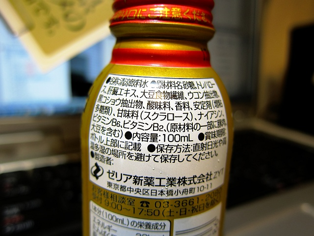 0217-ukon-03-S.jpg