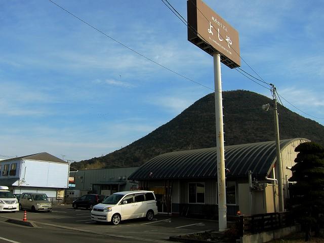 0217-yosiya-02-S.jpg
