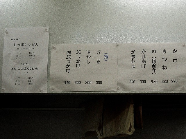 0218-ebisu-04-S.jpg