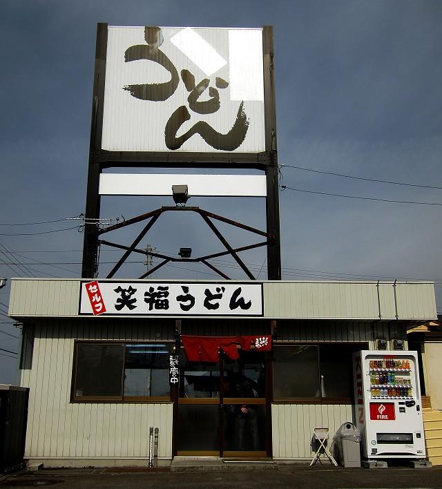 0218-syoufuki-09-T.jpg