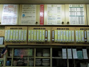 0220-takataka-03-S-S.jpg