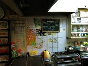 0220-takataka-05-S-S.jpg