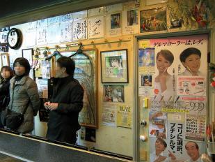 0220-takataka-06-S-S.jpg