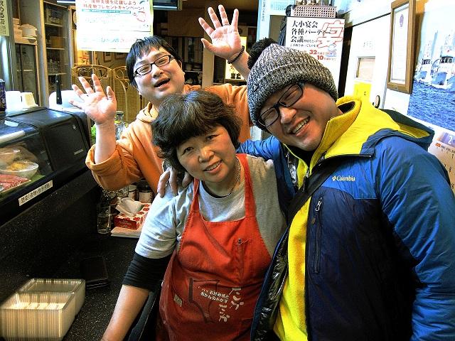0220-takataka-29-S.jpg