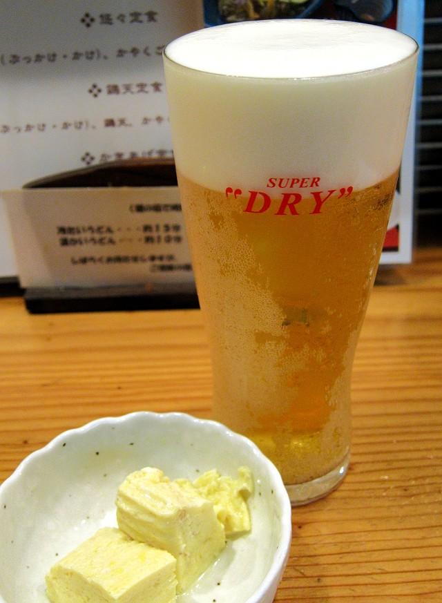 0223-yuuyuu-05-S.jpg
