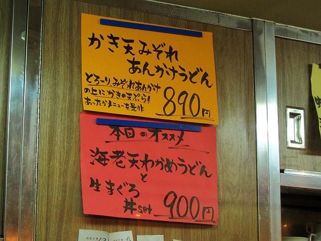 0223-yuuyuu-08-S.jpg