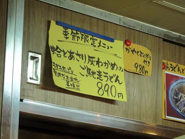 0223-yuuyuu-09-S.jpg