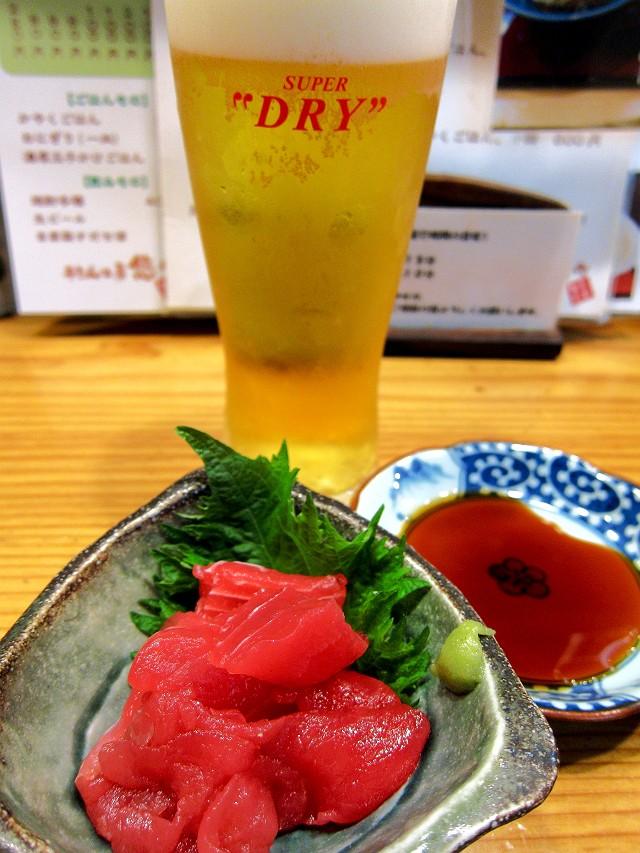 0223-yuuyuu-12-S.jpg