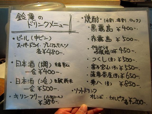 0225-asasuzu-03-S.jpg