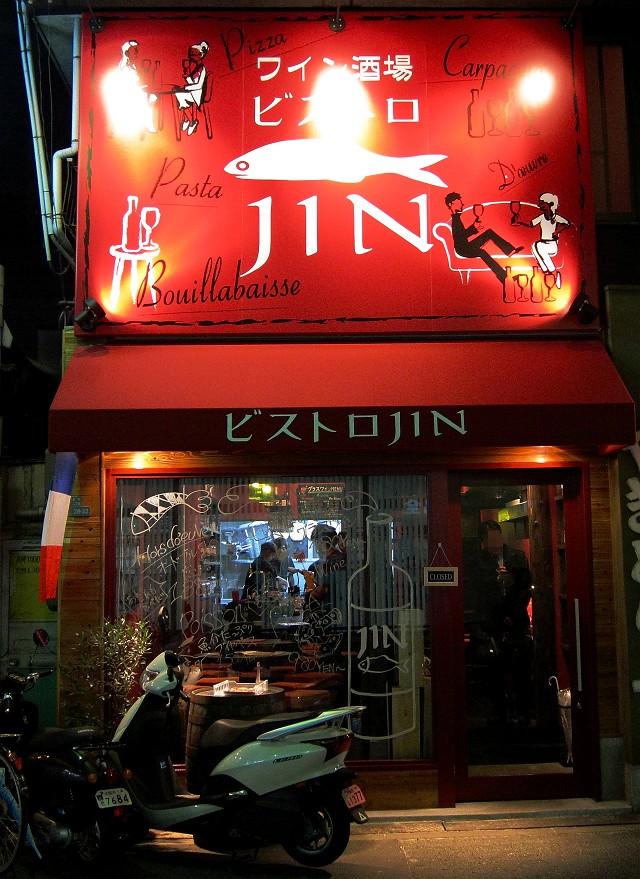 0226-jin-01-M.jpg